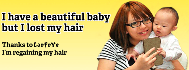 POST NATAL HAIR LOSS TREATMENT laofoyehair.com